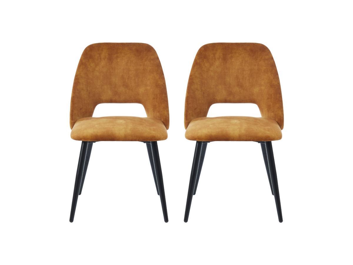 Kauf-Unique Stuhl 2er-Set LIDA - Stoff mit Samt-Optik & Metall - Senfgelb 670957