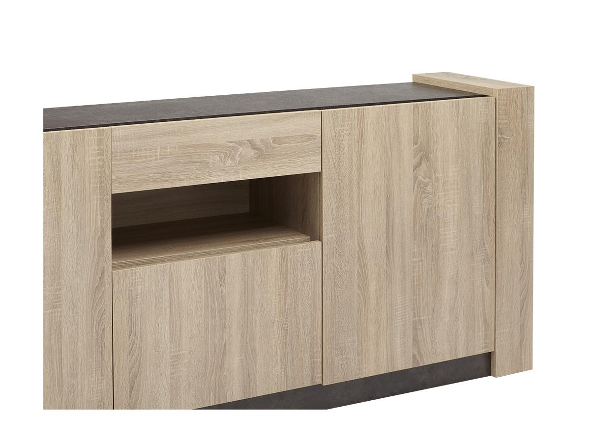 Sideboard Sumai - 3 Türen & 1 Schulade